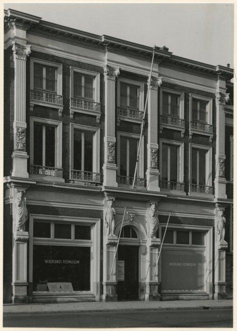Grand Bazar 1953_Haagse Beeldbank (1)